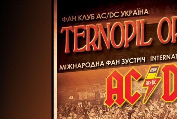 Звучатимуть пісні легендарних AC/DC