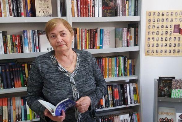 Ніни Фіалко презентує свій роман «Наречена для бразильця»