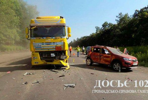 Чотири авто зіткнулися на Кременеччині. У аварії - п'ятеро потерпілих
