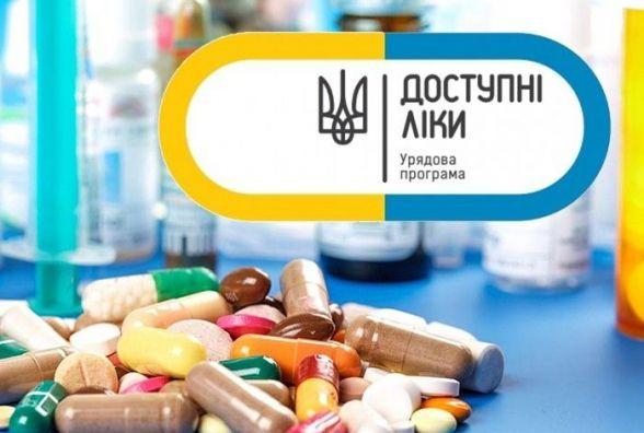 «Доступні ліки» доставляють у два села на Тернопільщині