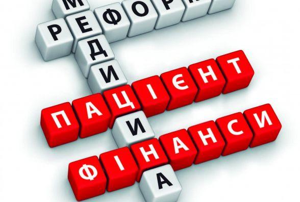 У Тернопільській області буде чотири госпітальні округи