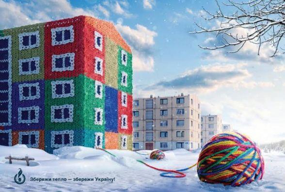 ОСББ залучають «теплі кредити»