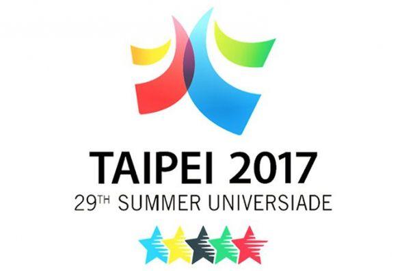 Тернопільські студенти змагатимуться на Всесвітній Універсіада у Тайбеї