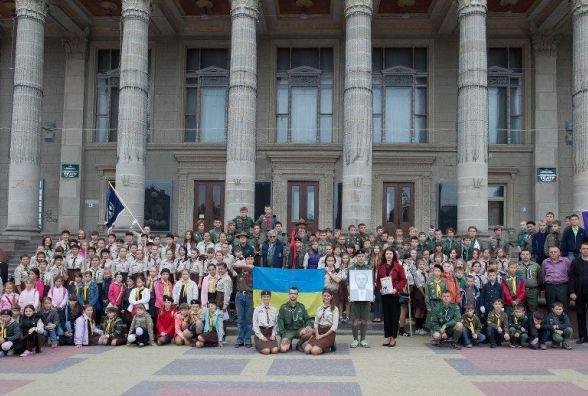В Тернополі прийняли програму розвитку пластового руху