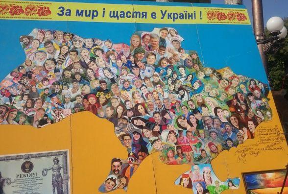 У Тернополі побувала картина миру