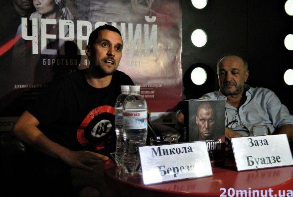 «Фронт всюди – в тому числі і в кіно» - у Тернополі показали фільм «Червоний»