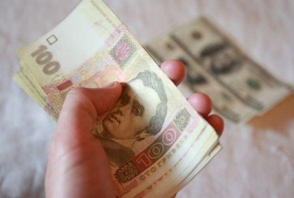 Офіційний курс валют на 23 серпня
