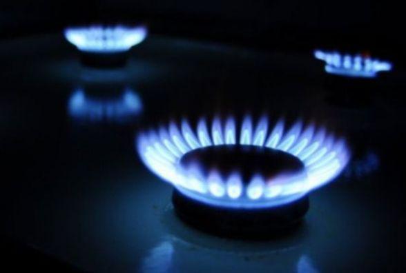Кабінет міністрів України змінив норми споживання газу