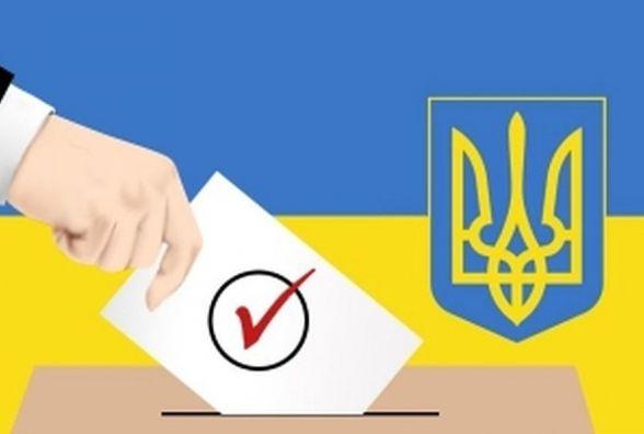 На Тернопільщині відбудуться вибори до чотирьох об'єднаних територіальних громад