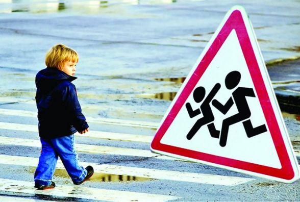 Від початку року а аваріях в області постраждали 105 дітей, шестеро з них загинули