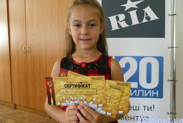 Аня Кузь перемогла у фотоконкурсі «Я люблю Тернопіль»