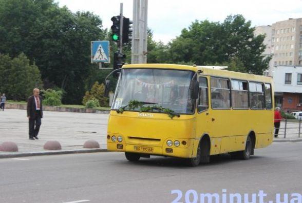 Вартість проїзду у маршрутках і тролейбусах зросте в жовтні та січні