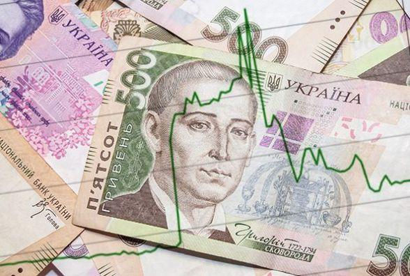 До кінця 2017 року у річному вимірі темпи інфляції можуть сповільниться до 10,5%