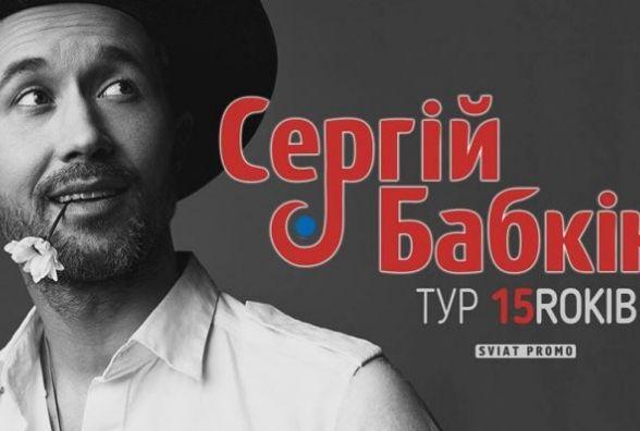 Усі розваги у Тернополі на вихідні: фестиваль «Майстерня Тернополя», концерти «Курган & Агрегат» і Сергія Бабкіна