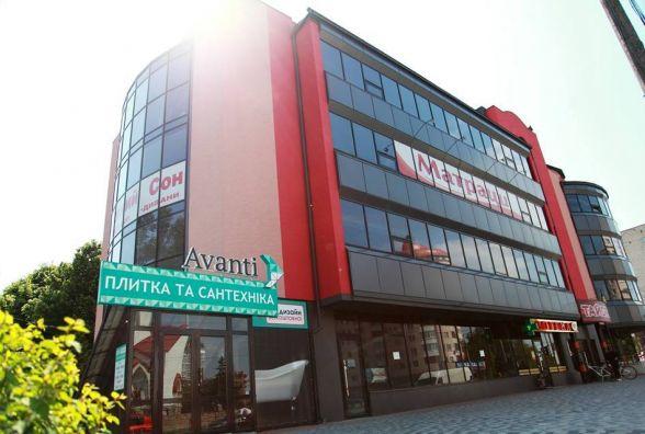 Салон плитки та сантехніки Avanti святкує 3 роки! (новини компаній)
