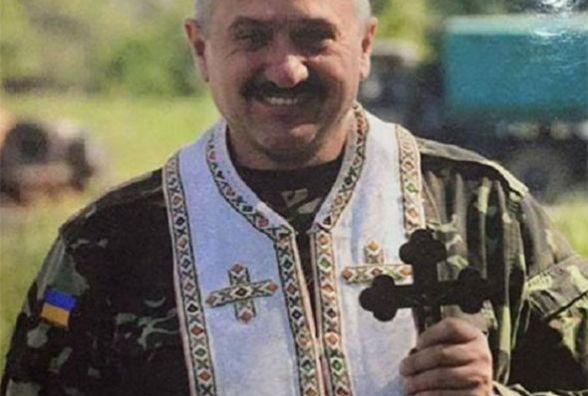 На Тернопільщині капелан потрапив у аварію