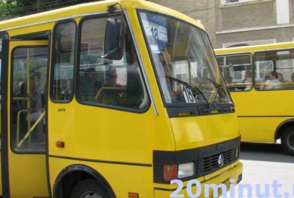 Міськрада не підтримала петицію про мораторій на підвищення вартості проїзду
