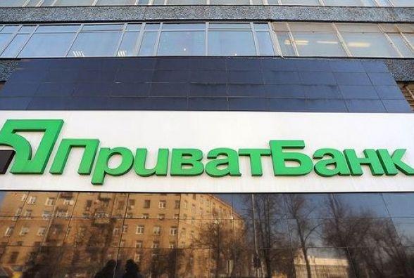 Дипломатичні представництва 7 країн визнали цифрові довідки ПриватБанку (прес-служба банку)