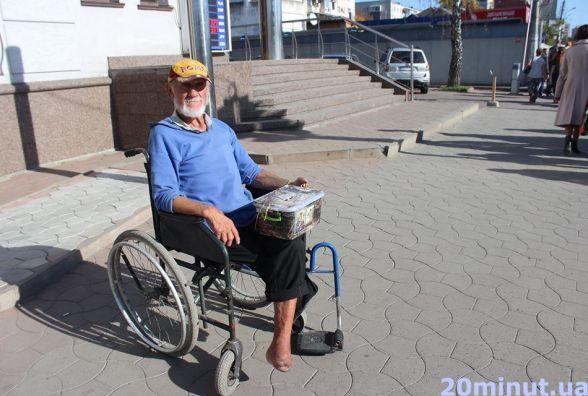 """""""Пішов не тією дорогою"""", - каже тернопільський безхатченко"""