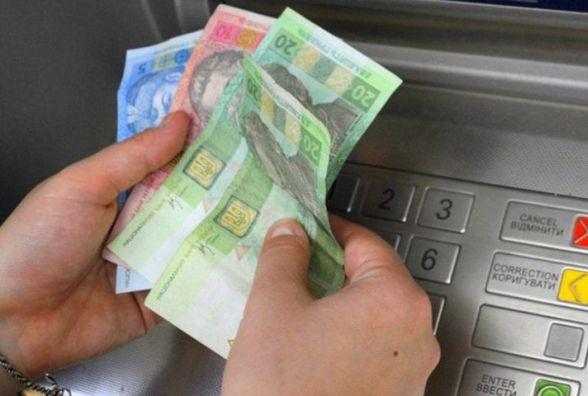 Молодий тернополянин зняв 9000 грн з чужої банківської картки