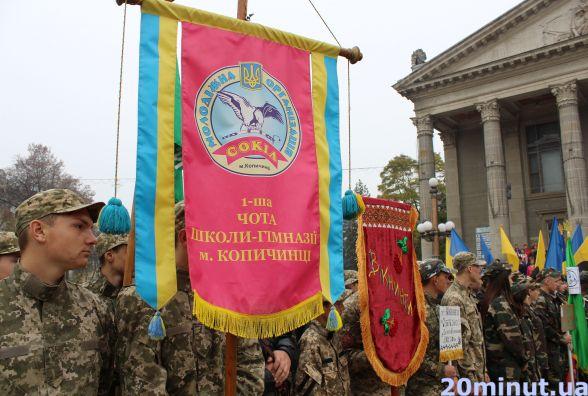 """Близько 700 учасників гри """"Сокіл"""" провели марш патріотів"""