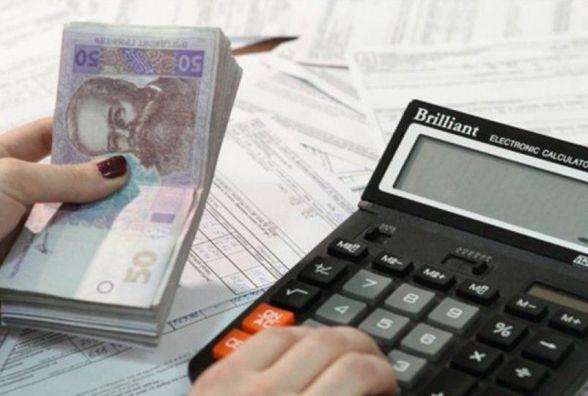 Хто з тернополян не отримає субсидію цього року? (запис прямої трансляції)