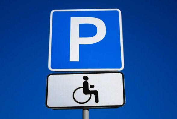 Зростають штрафи за паркування на місцях для інвалідів