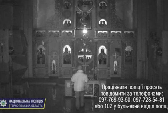 У Тернополі вночі злодій вліз в церкву. Камера зафіксувала грішника