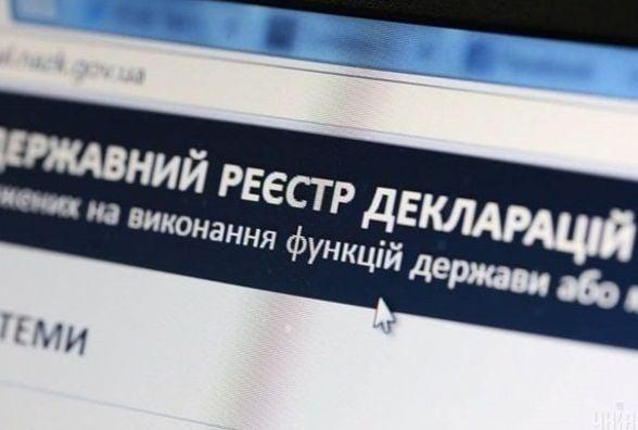 Головний лікар не подав вчасно е-декларації, бо не дуже «дружить» з комп'ютером