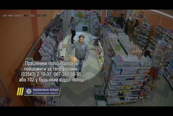 """Допоможіть знайти злодійку, яка з """"ЄВИ"""" викрала дорогу туалетну воду"""