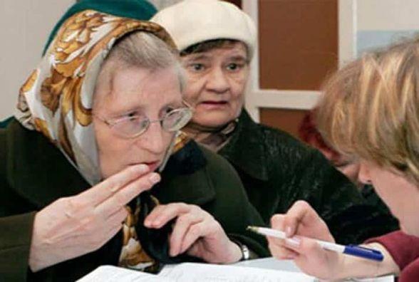 Підвищення пенсій не впливає на розмір «зимової» субсидії