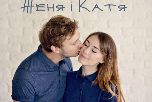 Усі розваги у Тернополі на вихідні: концерт «Женя і Катя» і мандрівний фестиваль Docudays UA