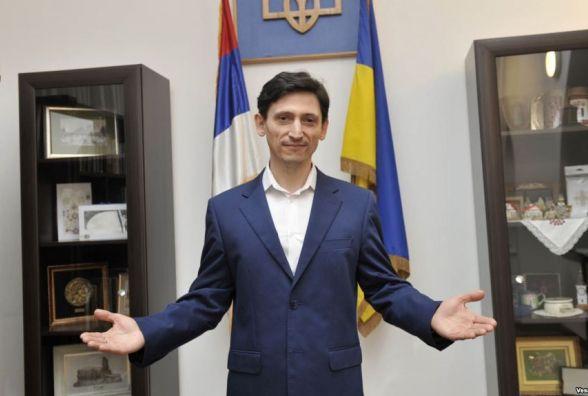 Чи оголосить Белград персоною нон-ґрата дипломата з Тернопільщини?