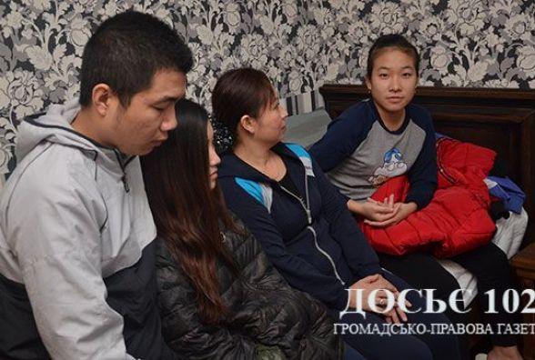 Нелегалів із республіки В'єтнам виявили на Тернопільщині