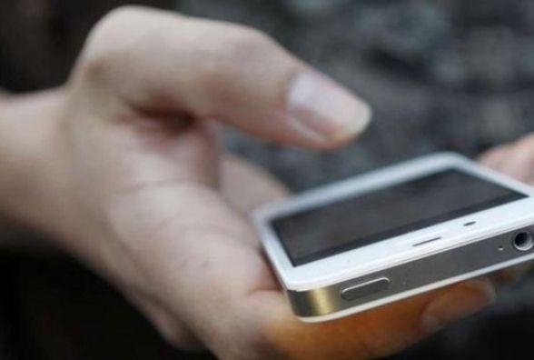 У школі 15-річна тернополянка поцупила iPhone у п'ятикласника
