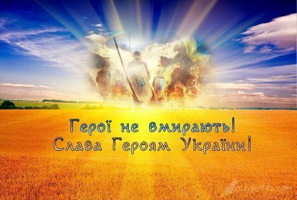 У Тернополі буде телевізійний патріотичний фестиваль до Дня Гідності і Свободи