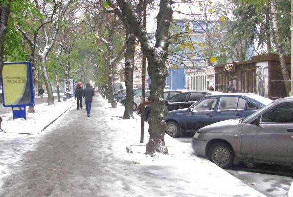 На вихідні передають дощі та мокрий сніг
