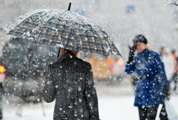 Тернополян попереджають про погіршення погодних умов