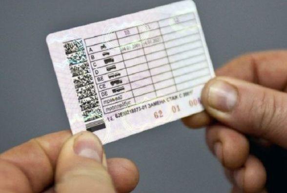 Перше посвідчення водія українцям видаватимуть на 2 роки - подробиці