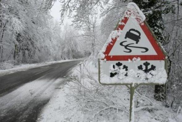 На Тернопільщині на дорозі ожеледиця. Водіїв та пішоходів просять бути обережними