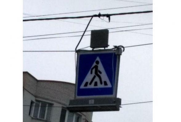 У Тернополі пішохідні переходи облаштовують сигнальними ліхтарями