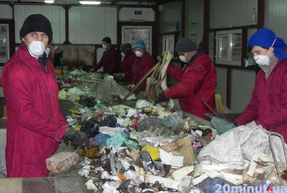 Чи готовий Тернопіль до сортування сміття