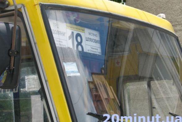 У Тернополі знепритомнів водій маршрутки (ОНОВЛЕНО)