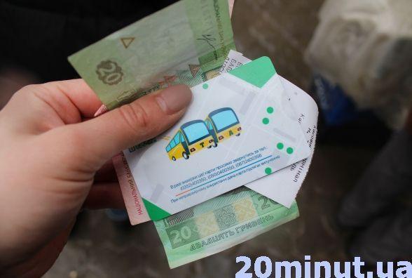 Тернополяни розкупили проїзні. Скоро завезуть нову партію