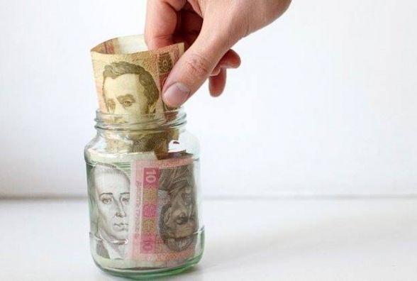 Працівниця банку викрала 60000 гривень депозиту у тернополян