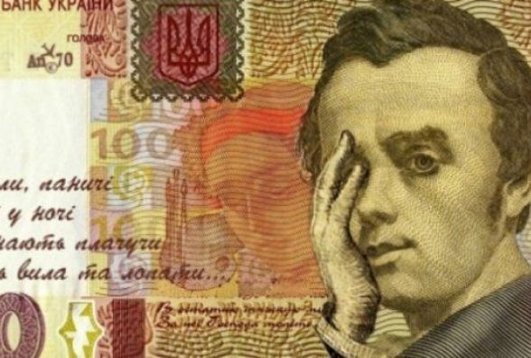 Гривня «плаче»: євро по 35. Що думають тернополяни?
