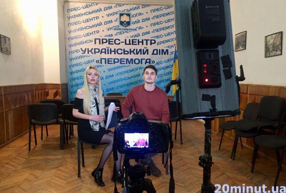 """У Тернополі шукали нових """"Лесю+Рому"""" серед акторів, студентів та айтішників"""