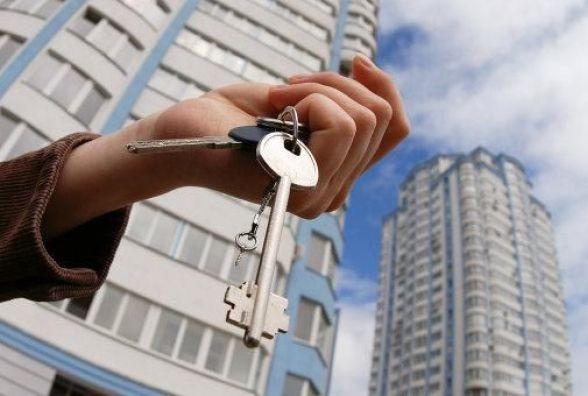 Хрущовка чи новобудова. Скільки коштує квартира у Тернополі?