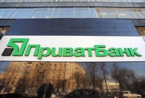 ПриватБанк оснастив банкомати системою захисту від кіберзламу (прес-служба банку)