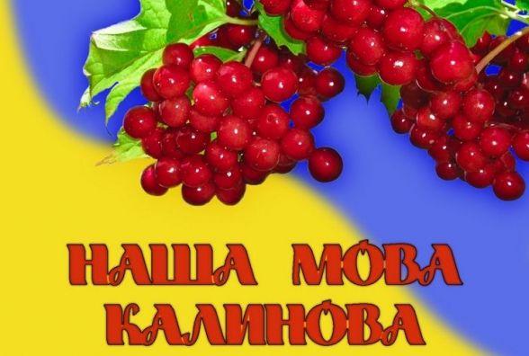 Чи справді тернополяни найкраще знають рідну мову з-поміж українців? (тест)